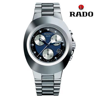 Rado The New Original Chronograph Gents Watch, R12638173