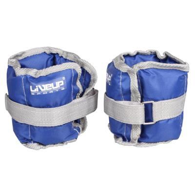 Liveup Wrist-Ankle Weight Pair 1kg LS3011, Blue