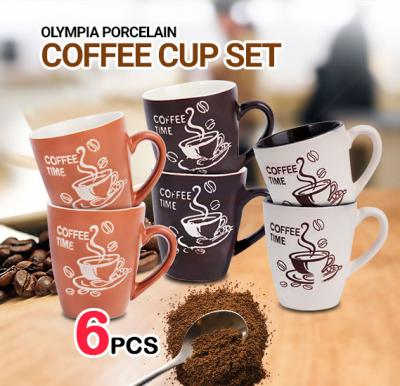 Olympia 6 Pcs Porcelain Coffee Cup Set, OE-1999