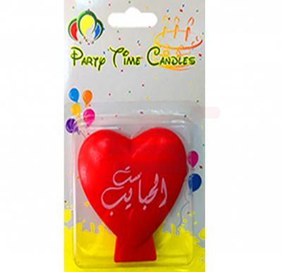 Party Time Heart Candle B 6414