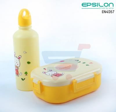 Epsilon Airtight Lunch Box With Water Bottle Yellow - EN4057