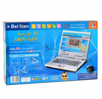 Brain Games Baby Intelligentize Learning Computer-BG-10067