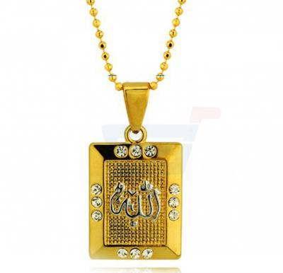 18k Gold Plated Austrian Swarovski Rhinestone Highly Shiny Pendant with Chain Muslim ALLAH Symbol
