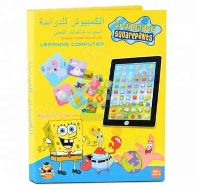Brain Game Spongebob Squarepants Learning Computer