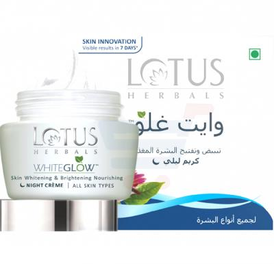 Lotus Whiteglow Night Cream 60g