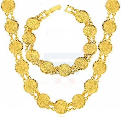 18k Real Gold Plated Highly Shiny Anti Fade Religious Islamic Necklace Bracelet Set