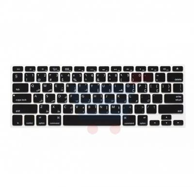 Apple MacBook Keyboard Protector-Arabic