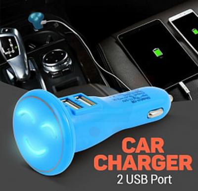 2 USB Port Smile Design Car Charger, Blue