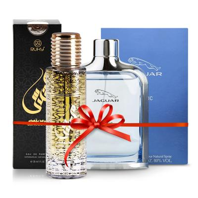 2 in 1 Special pack of Jaguar Blue Perfume 100 ml and Ruky Oud muqadhas 30ml Perfume - RK009