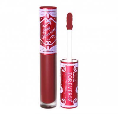 Forever52 Long Wearing Lip Gloss LLC012