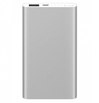 Xiaomi Mi VXN4236GL 2 PowerBank 5000mAh Silver