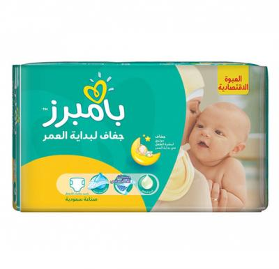 Pampers Active Baby  CP No.2 Small (3-6kg) 138pcs