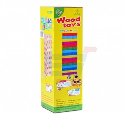 Brain Games Wood Toy Jenka -Yellow 51 Pcs