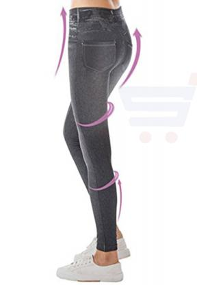 Slim Leggings Like Jeans For Women (Free Size) - Grey